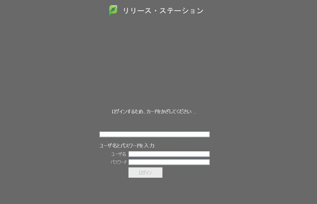 login_AIO